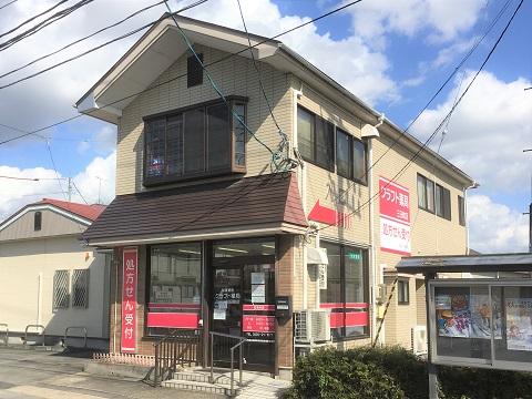 クラフト薬局 三日町店の店舗画像