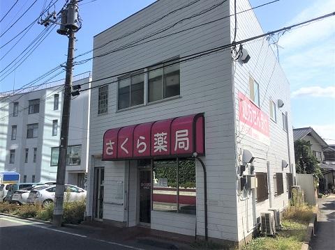さくら薬局 所沢東口店の店舗画像