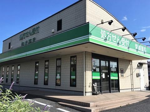 柴崎薬局の店舗画像