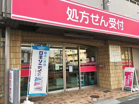 さくら薬局 大阪浜口西店の店舗画像