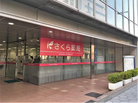 さくら薬局 大阪扇町通店の店舗画像