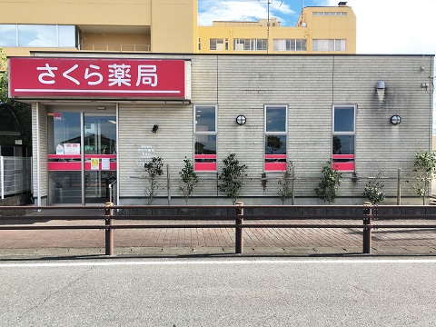 さくら薬局 海津店の店舗画像
