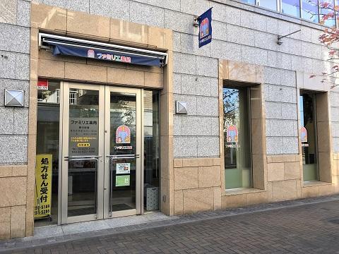 ファミリエ薬局の店舗画像