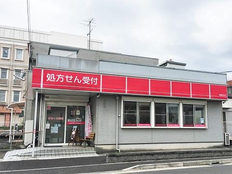 さくら薬局 綾瀬深谷店の店舗画像