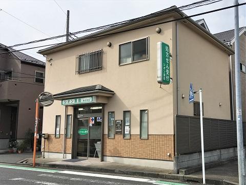 シオン薬局 神大寺店の店舗画像