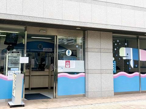 マリーン薬局の店舗画像