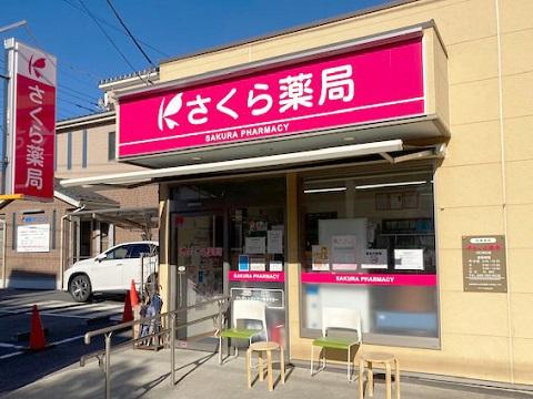 マンモス薬局の店舗画像