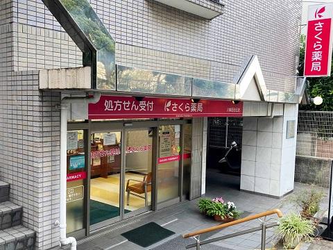 百合丘ホーム薬局の店舗画像