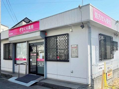 イズミ薬局 浜寺店の店舗画像