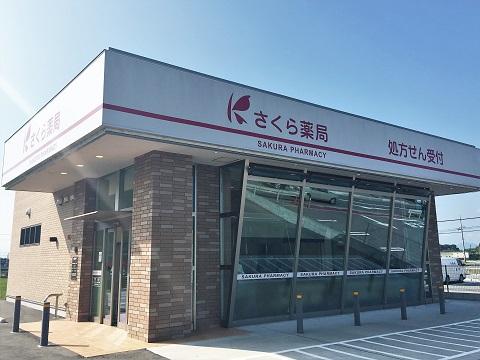 さくら薬局 奈良総合医療センター前店の店舗画像