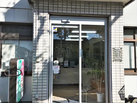 今井上町薬局の店舗画像