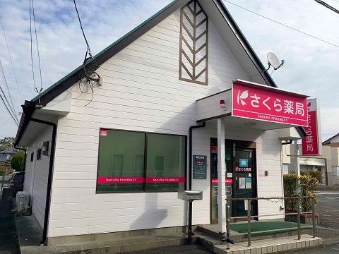 島之内薬局の店舗画像