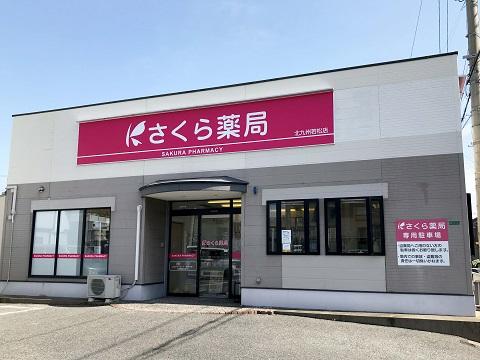 タマチ薬局の店舗画像