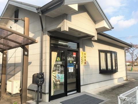 アスナロ調剤薬局 南店の店舗画像