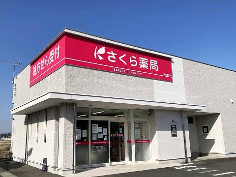 あすか薬局 磐田南店の店舗画像