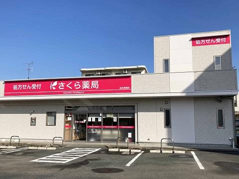 あすか薬局 袋井南店の店舗画像