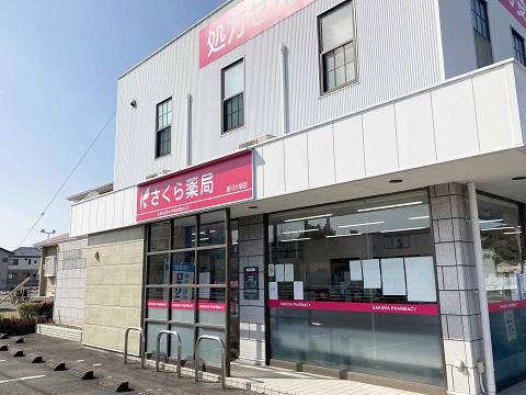 あすか薬局 大坂店の店舗画像