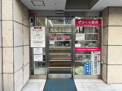 平成調剤薬局の店舗画像