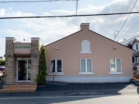 あやせ中央薬局の店舗画像