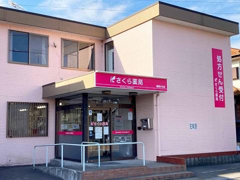 太陽薬局の店舗画像