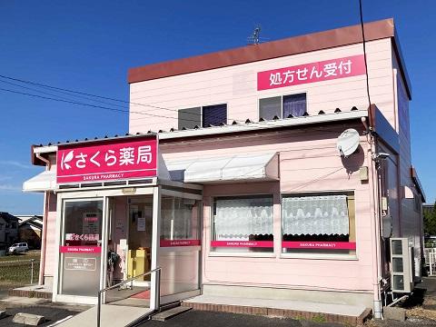 調剤薬局ケイの店舗画像