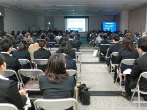 日本薬学会1