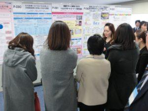 日本薬学会2
